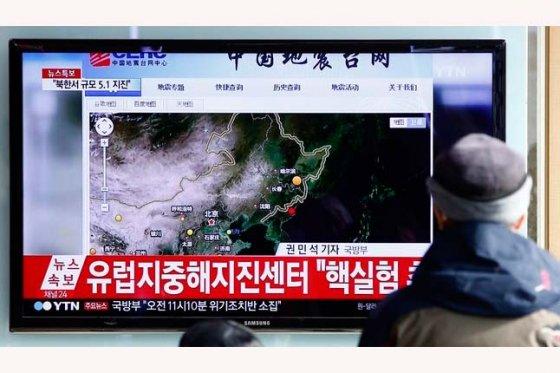 La prueba nuclear norcoreana, foto vía EFE