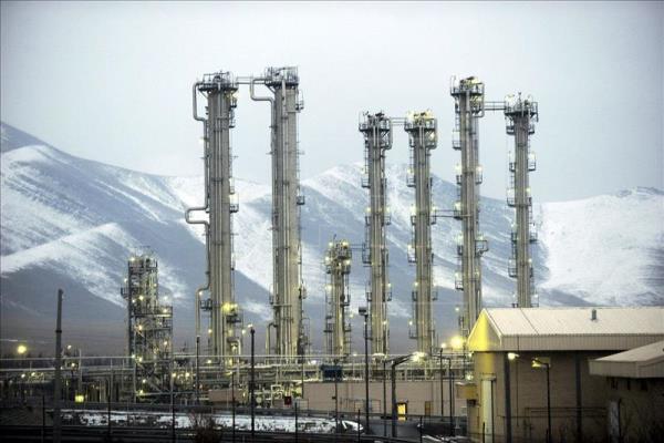 Reactor de agua pesada iraní en la ciudad de Arak foto vía EFE