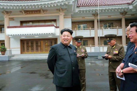 Kim JongUn Espectador