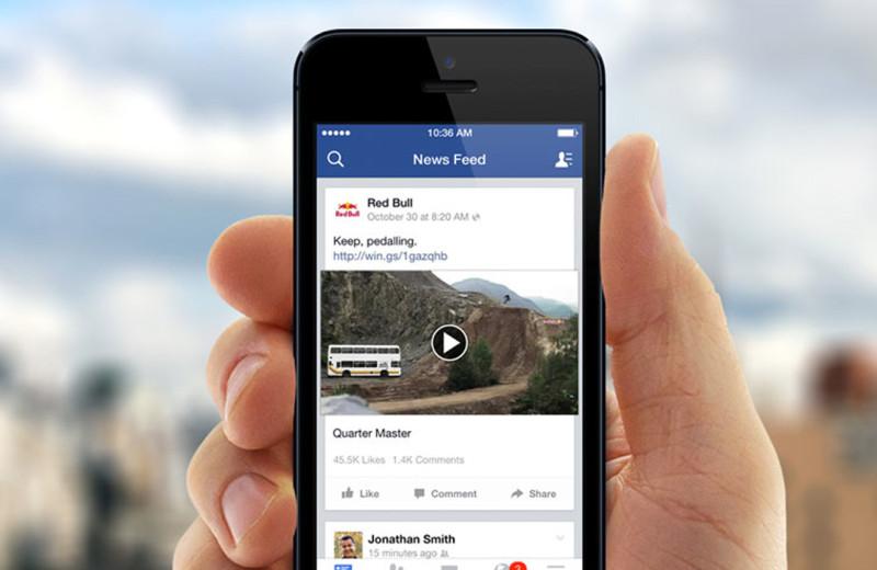 Vídeos Facebook, foto vía web coolradiohd