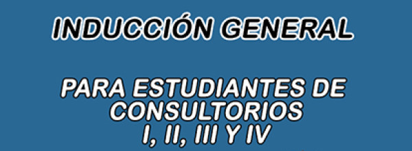 Inducción para estudiantes de Consultorio Jurídico 2017-II
