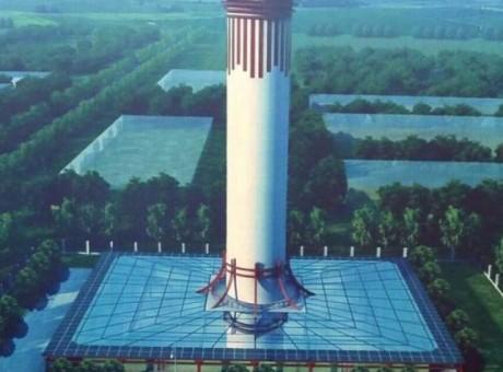 Purificador de Aire más grande del mundo en China. foto vía South China Morning Post