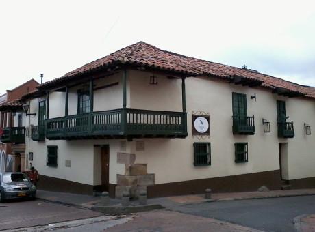 Fundación Gilberto Alzate Avendaño - Diez lugares para visitar gratis en el centro de Bogotá Radio Universitaria URepublicanaRadio foto vía Wikipedia